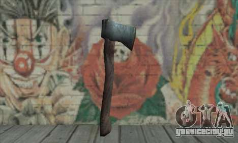 Axe для GTA San Andreas второй скриншот