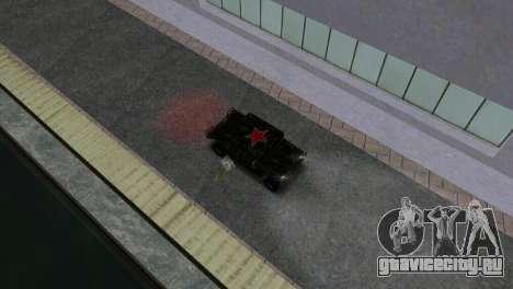Русская текстура Patriot для GTA Vice City вид справа