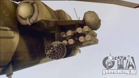 Ми-28 для GTA San Andreas вид сзади