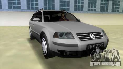 Volkswagen Passat B5+ Variant 1.9 TDi для GTA Vice City
