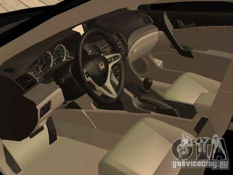 Honda Accord 2010 V2.0 для GTA San Andreas вид справа