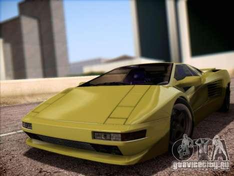 Cizeta Moroder V16T 1988 для GTA San Andreas