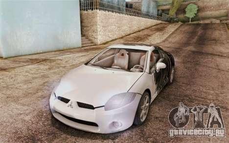 Mitsubishi Eclipse GT v2 для GTA San Andreas вид сзади
