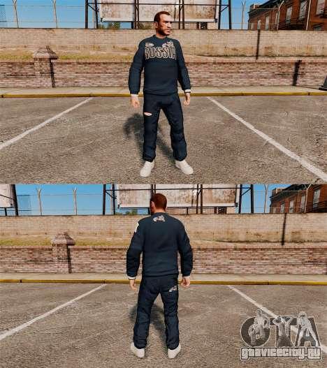 Одежда -Bosco Sport- для GTA 4 второй скриншот