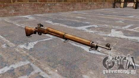 Винтовка М1917 Enfield для GTA 4