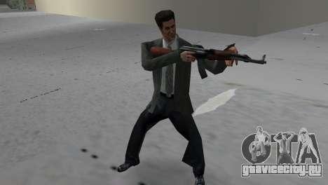 Автомат Калашникова для GTA Vice City