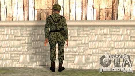 Фашисткий солдат для GTA San Andreas второй скриншот