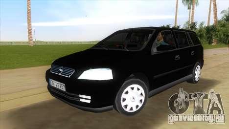 Opel Astra G Caravan 1999 для GTA Vice City