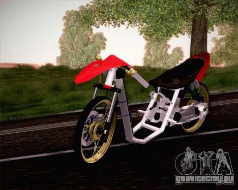 Yamaha Mio для GTA San Andreas