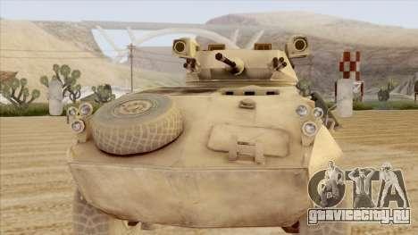 LAV-25 Пустынный камуфляж для GTA San Andreas вид сзади слева