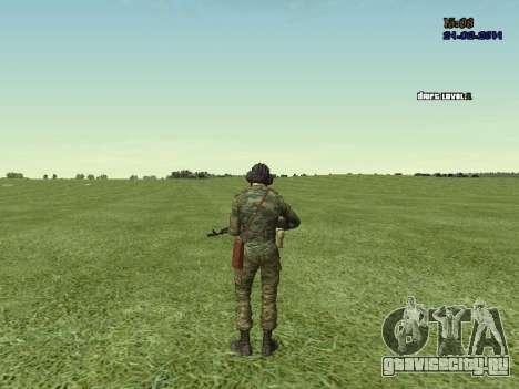 Танкист для GTA San Andreas седьмой скриншот