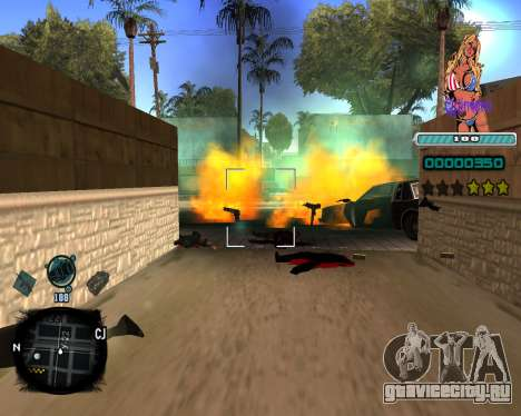C-HUD Quintero для GTA San Andreas третий скриншот