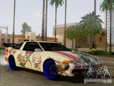 Uranus Grand Chase Texture для GTA San Andreas