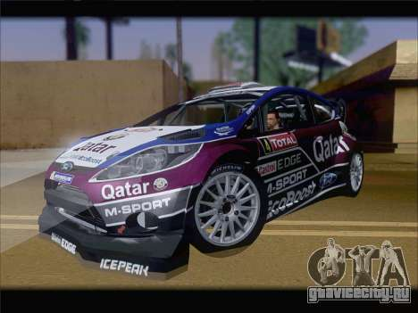 Ford Fiesta RS WRC 2013 для GTA San Andreas