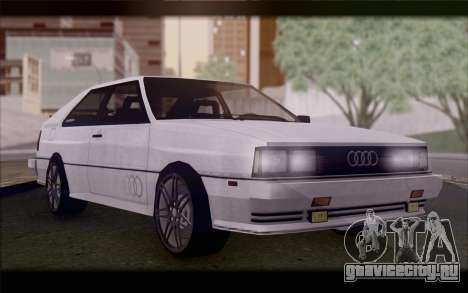 Audi S1 Quattro для GTA San Andreas