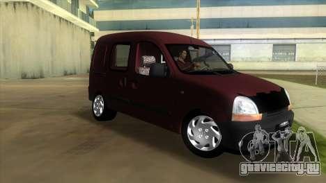 Renault Kangoo для GTA Vice City вид слева