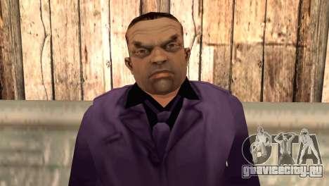 Тони Киприани для GTA San Andreas третий скриншот