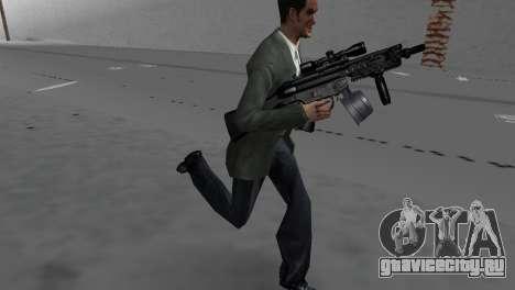 Custom MP5 для GTA Vice City третий скриншот