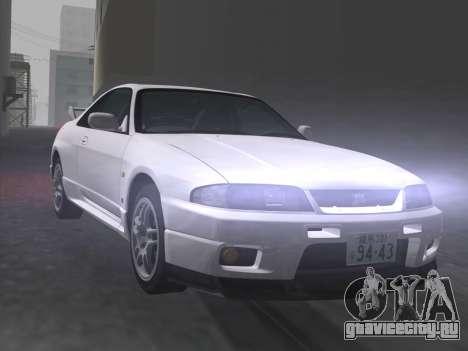 Nissan SKyline GT-R BNR33 для GTA Vice City вид снизу