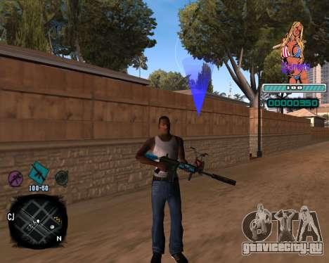 C-HUD Quintero для GTA San Andreas