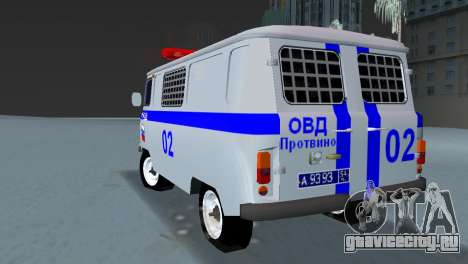 УАЗ 3741 ОМОН для GTA Vice City вид сзади слева