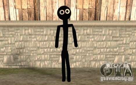 Человек-палочка для GTA San Andreas