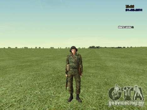 Танкист для GTA San Andreas шестой скриншот
