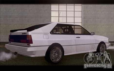 Audi S1 Quattro для GTA San Andreas вид слева