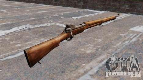 Винтовка М1917 Enfield для GTA 4 второй скриншот