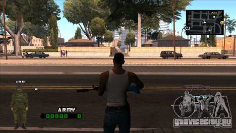 C-HUD Army для GTA San Andreas третий скриншот