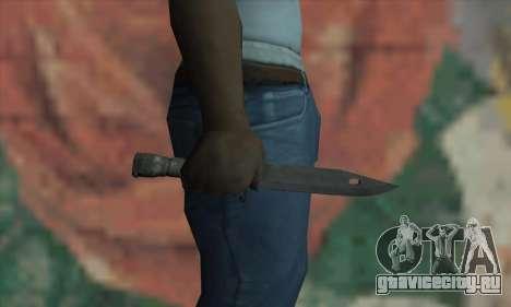 Knife для GTA San Andreas третий скриншот