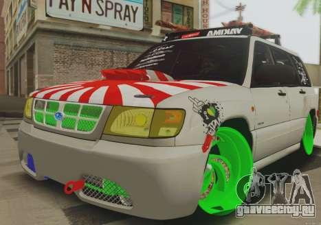 Subaru Forester JDM для GTA San Andreas