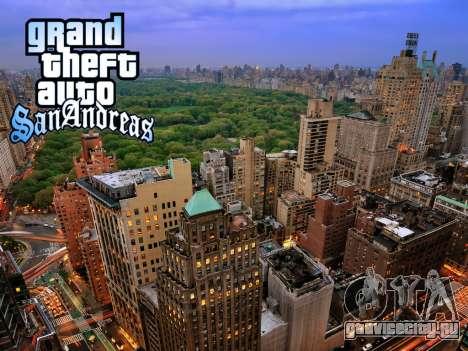 Loadscreens New-York для GTA San Andreas