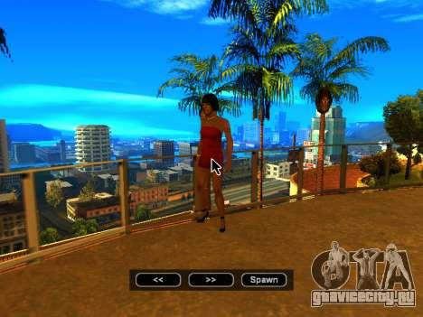 Пак скинов девушек для GTA San Andreas девятый скриншот