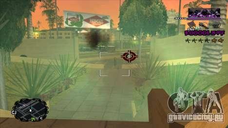 Ballas C-HUD для GTA San Andreas третий скриншот