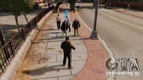 Payday 2 Blips System для GTA 4