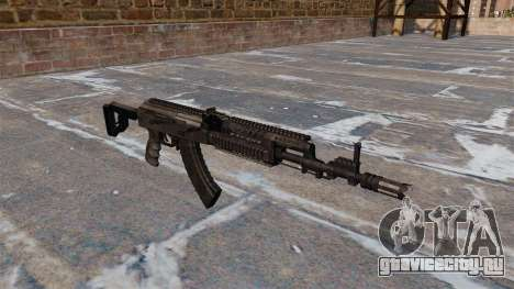 Автомат АК-103 для GTA 4