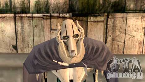Генерал Гривус для GTA San Andreas третий скриншот