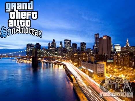 Loadscreens New-York для GTA San Andreas четвёртый скриншот