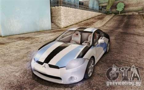 Mitsubishi Eclipse GT v2 для GTA San Andreas вид сбоку
