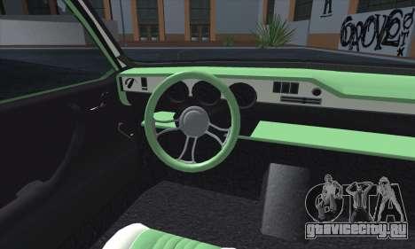 Dacia 1300 Retro Art для GTA San Andreas вид изнутри