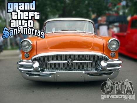 New loadscreen Old Cars для GTA San Andreas пятый скриншот