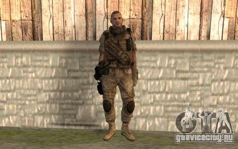 Chino для GTA San Andreas