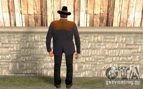 Эйвери Кэррингтон для GTA San Andreas второй скриншот