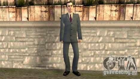 Джи-мэн из Half-Life 2 для GTA San Andreas