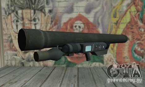 ATGM Launcher для GTA San Andreas
