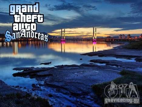 Loadscreens New-York для GTA San Andreas двенадцатый скриншот