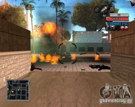 C-HUD by Wh_SkyLine для GTA San Andreas третий скриншот