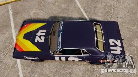 Plymouth Cuda AAR 1970 для GTA 4 вид справа