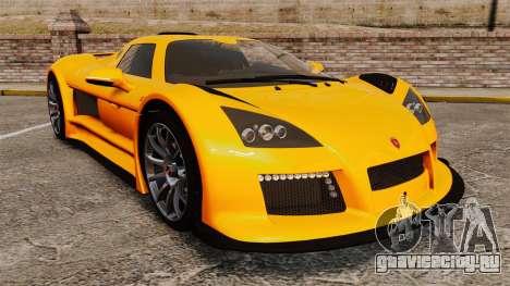 Gumpert Apollo S 2011 для GTA 4